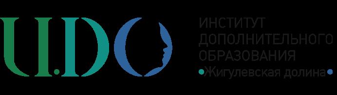 """Институт дополнительного образования """"Жигулевская долина"""""""