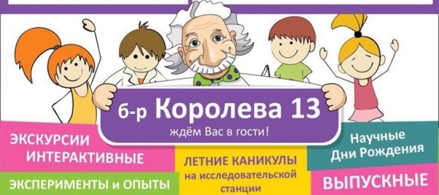h_kuscumF2o